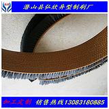 供应机械植毛皮带刷 皮条刷 工业用毛刷条