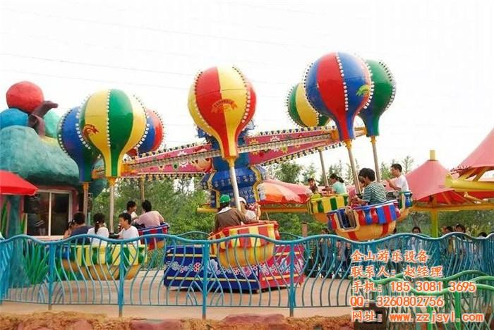 植物园桑巴气球桑巴气球儿童游乐设备查看