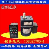数显调速器SF25E现货数显调速器明牌传动设备