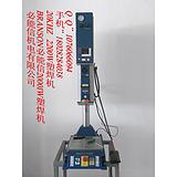 必能信超声波塑焊机对外加工,承接超声波塑料焊接产品加工