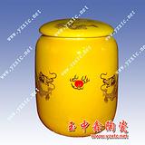手绘陶瓷茶叶罐景德镇陶瓷茶叶罐