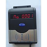 淋浴水控机,浴室刷卡机,智能卡控水器