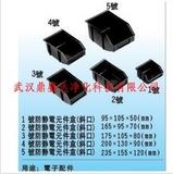 绝无仅有防静电小型零件盒|散件盒|元件盒批发服务热线-鼎盛达