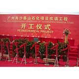 上海庆典公司、灯光音响租赁、舞台搭建