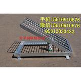 沟盖板专业厂家质优价廉、型号齐全尺寸定做量大更优惠