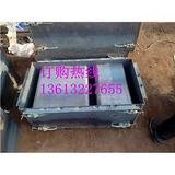 U型槽钢模具图片
