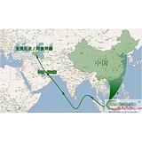 供应中亚俄罗斯公路及铁路运输/乌鲁木齐到乌鲁格别克出口陆运