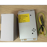第一品牌一拖一单回路手碗带报警器DSD-DHL-Ⅰ-湖北武汉