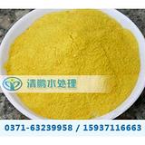 邯郸高含量水处理聚合氯化铝价格