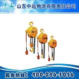 中运环链电动葫芦