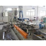 昆山花桥一步法电缆护套造粒机|一步法造粒机生产厂家