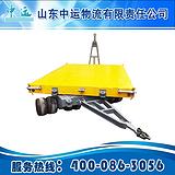 中运搬运双向引牵平板拖车  运输设备