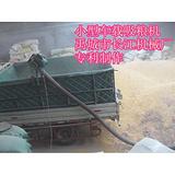 孝感小型吸粮机_长江机械_小型吸粮机散粮装车
