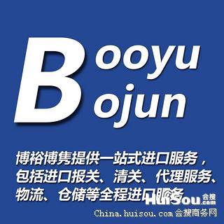 报关服务||广州黄埔-工业燃烧机进口报关|代理|清关|流程|关税