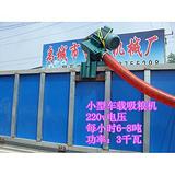 长江机械黄石小型吸粮机小型吸粮机下乡收粮