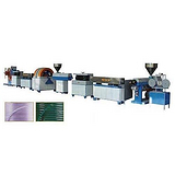 PVC管材生产线,益丰塑机,PVC管材生产线价格