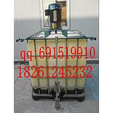 IBC桶用横板式气动升降搅拌机生产 夹桶式搅拌机