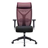 西安網布大班椅 雅凡辦公家具公司批發網布辦公椅
