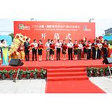 上海喷绘写真实体工厂供应背景喷绘写真KT板制作