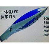 买led路灯到金耀辉灯具北京平谷120w led路灯