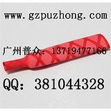 秦皇岛防滑套管防滑套管2015单价红色防滑套管