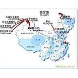 供应俄罗斯海铁联运运输专线/汕头潮州到俄罗斯特维尔货物出口运输