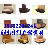 天津优质炭烧木餐桌椅 价格便宜餐桌椅 沙发卡座尺寸 天津实木餐桌