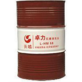 最新长城液压油供应赣州市长城润滑油总代理中石化长城液压油