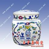 茶叶罐特点  景德镇陶瓷茶叶罐