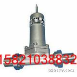 DY22F-40P低温调压阀 LNG 专用调节阀