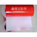 红膜PE泡棉双面胶=红膜PE泡棉双面胶