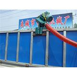 长江机械宝鸡吸粮机吸粮机自动装车