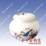 陶瓷茶叶罐景德镇陶瓷茶叶罐