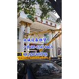 珠海市香洲区拱北街道登高车出租每於寒尽觉春生