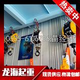 台湾小金刚160kg duke小金刚提升机DU-160A【现货】