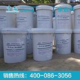 中运高性能防水涂料厂家