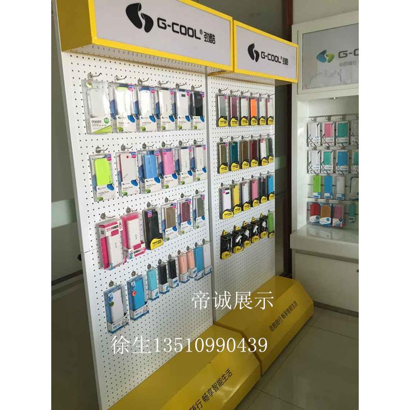 手机配件,移动电源,蓝牙耳机展示架