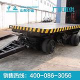 中运工厂用牵引平板拖车