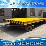 中运150吨搬运平板拖车