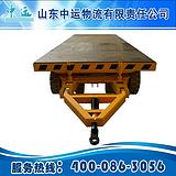 中运港口平板拖车