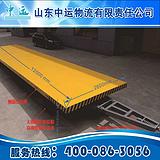 中运12米重型牵引平板拖车