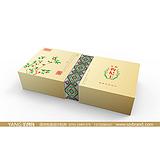 宁夏枸杞包装设计,黑枸杞礼盒包装设计制作公司