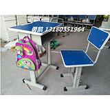 学校学生课桌椅厂家 幼儿园课桌椅 儿童升降课桌椅批发