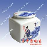 陶瓷茶叶罐,食品罐,密封茶叶罐