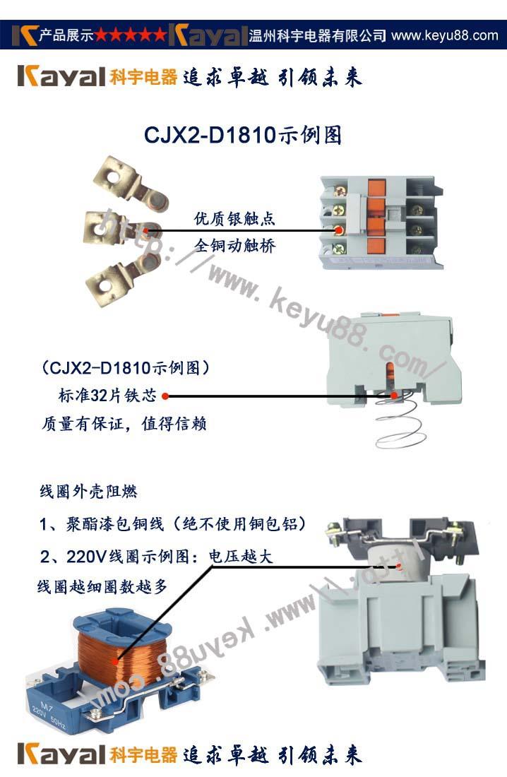 低压接触器价格_lc1-d18