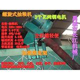 双相电下乡吸粮机,广元下乡吸粮机,长江机械图