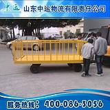 中运机场专用牵引平板拖车厂家