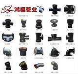 DN150x100铸铁三盘三通管件,鸿福管业