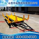 中运厂家弹簧钢板牵引平板拖车