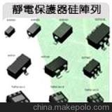 贴片三极管X78L05  SOT89 三端稳压电源